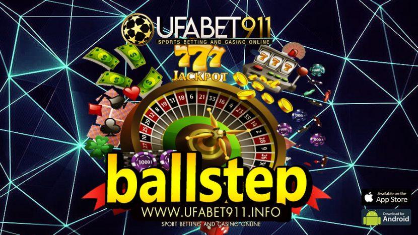 ballstep